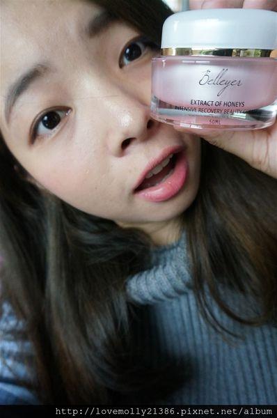 (體驗)蜂王乳萃取♥極致修護 無暇蛋殼肌就靠這一瓶!::Belleyer柔敏蜂姿美妍霜::