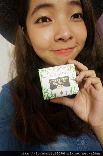 (體驗)在家也可以輕鬆享受SPA級天然優惠♥::SPA MADE天然礦泥草本精油皂::