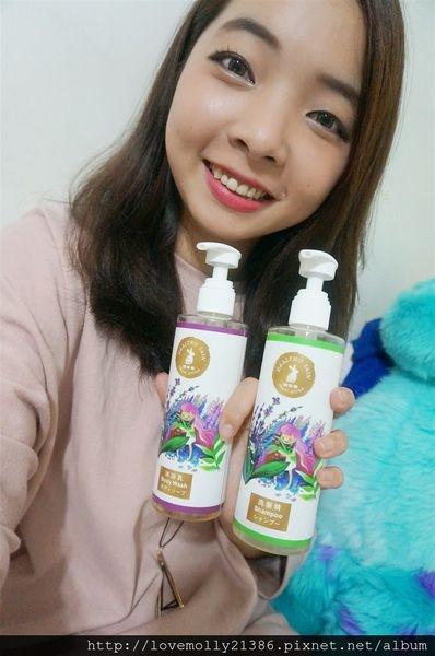(體驗)用天然清潔保養用品呵護全家的肌膚♥♥♥::明日香薰衣草陽光系列::