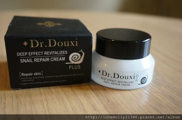 (體驗)小資女必知好物! 換季保養愛用品推薦❤::Dr.Douxi朵璽頂級修護蝸牛霜::