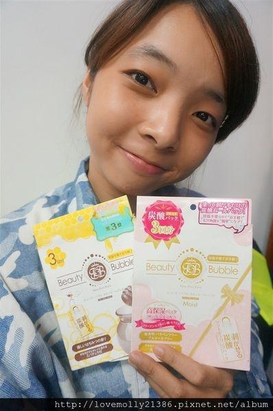 (體驗)日本旅遊必買的碳酸面膜♥::Beauty Bubble 碳酸溫泉面膜::