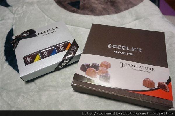 (美食)現點現做純手工道地比利時巧克力才是極品阿♡::比利時頂級純手工巧克力DOCOLATE::
