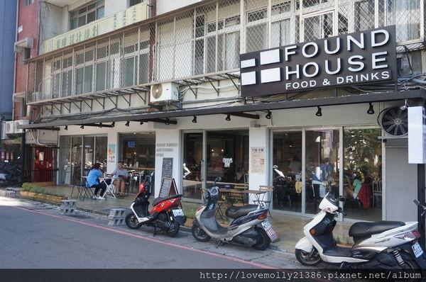 (美食)板橋 平價多樣化早午餐::FOUND HOUSE 方屋餐廳::