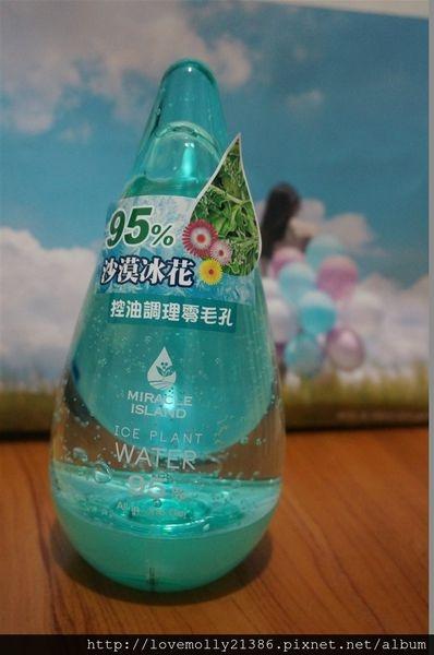 (體驗)平價又好用的高效保濕保養品♥::Miracle Island冰花零毛孔水肌蜜::