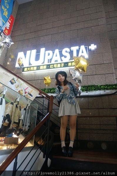 (美食)台中 意外發現的高CP值義大利麵餐廳☞::NU-pasta杯杯麵一中店::