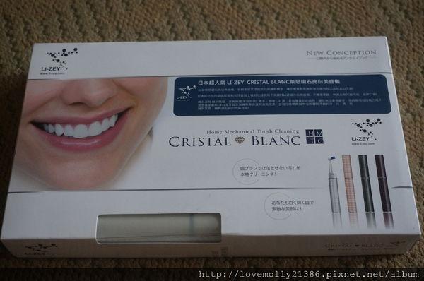 (體驗)ya牙醫先生掰掰!居家洗牙好方便✔::萊思LI-ZEY鑽石亮白美齒儀::