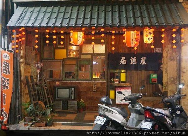 (美食)新莊 新莊廟街美食新發現✔柴魚會跳舞的日式居酒屋!::新莊摩多居酒屋::