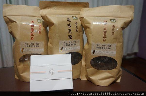 (網購美食)沖泡式黑糖養生茶磚推薦✔走到哪喝到哪,熱的冷的都好喝!::糖鼎養生鋪 養生茶磚::