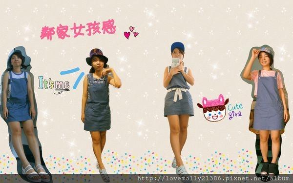 (穿搭)吊帶日記part2!::不需要有腰身一樣約會必勝吊帶裙♥::