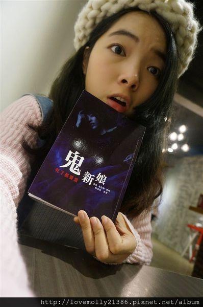 (分享)台灣首見!驚悚短篇小說集X聯名網劇X手機遊戲!::鬼新娘:死了都要愛::
