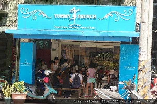 (美食)板橋 來到地中海用餐 平價早午餐推薦!::yummy brunch 雅米一店::