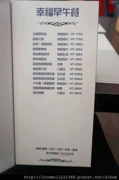 DSC01972