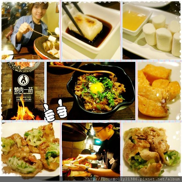 (美食)新北三重 美味平價高級服務✔三重燒烤推薦!!!::燒肉一筋::
