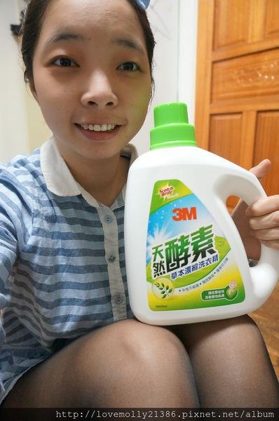 (體驗)☺【洗衣精推薦】☺適合全家人使用的洗衣精!::3M天然酵素 草本濃縮洗衣精::