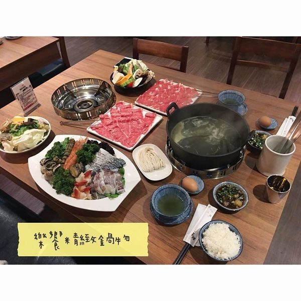 (美食)新北中和 「樂饗精緻鍋物」中和火鍋推薦!清甜昆布高湯美味又營養!
