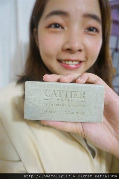 (體驗)粉刺、痘痘都OUT!::Cattier Taiwan 法加帝兒天然有機礦泥皂 雪松綠礦泥皂(油性/痘痘肌)::