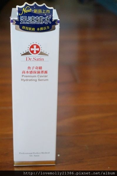 (體驗)超保濕推薦✔迅速補水就靠這一瓶!::Dr.Satin魚子奇蹟高水感保濕菁露::