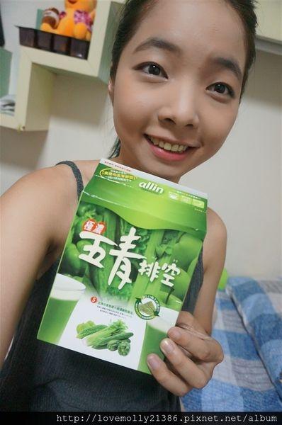 (體驗)終於感受到風靡日本的五青蔬菜汁的窈窕魅力了阿♥♥♥::allin五青排空::