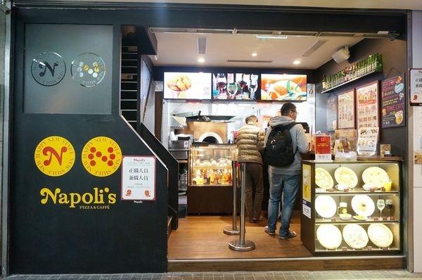 (美食)北市古亭 「Napoli's pizza & caffe」日本人氣連鎖披薩台灣一號店 平價登台!