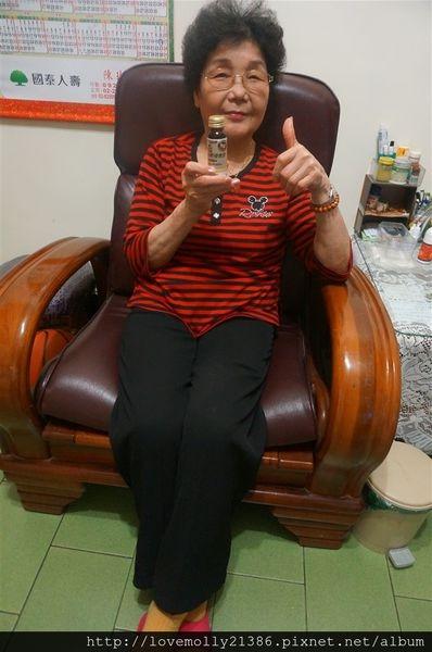 (體驗)多動多健康✔給你好骨力!::Home Dr.金軟骨素飲-升級版::