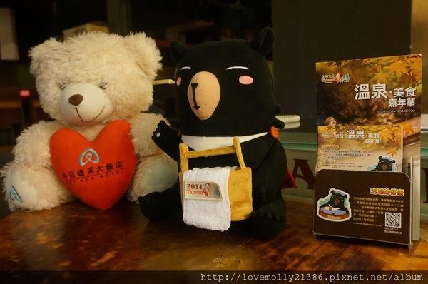 (活動)宜蘭礁溪  跟著喔熊來泡湯♨暖呼呼的好舒服!::中冠礁溪飯店-雪山溫泉會館::
