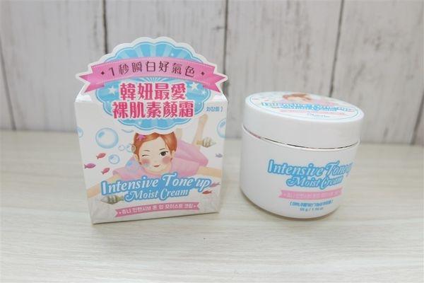 (體驗)「Choonee啾妮玻尿酸珍珠素顏霜」4大心機美顏術!給你素顏好氣色!