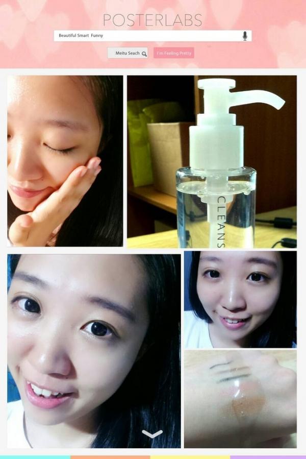 [卸妝]ORBIS澄淨卸妝露。讓你從卸妝就開始保養 [卸妝]不油不膩不緊繃 溫柔洗卸好容易~蒂芬妮亞超淨化潔顏胺基酸深層卸妝乳