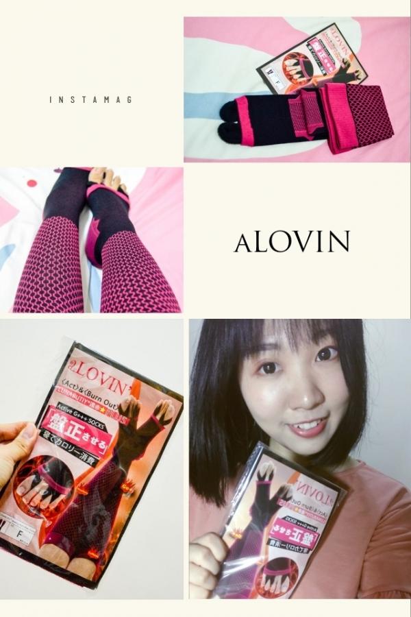 [生活]日本新一代矯正骨盆孅腿術aLOVIN婭薇恩 夜寢孅腿鑽型正盤襪