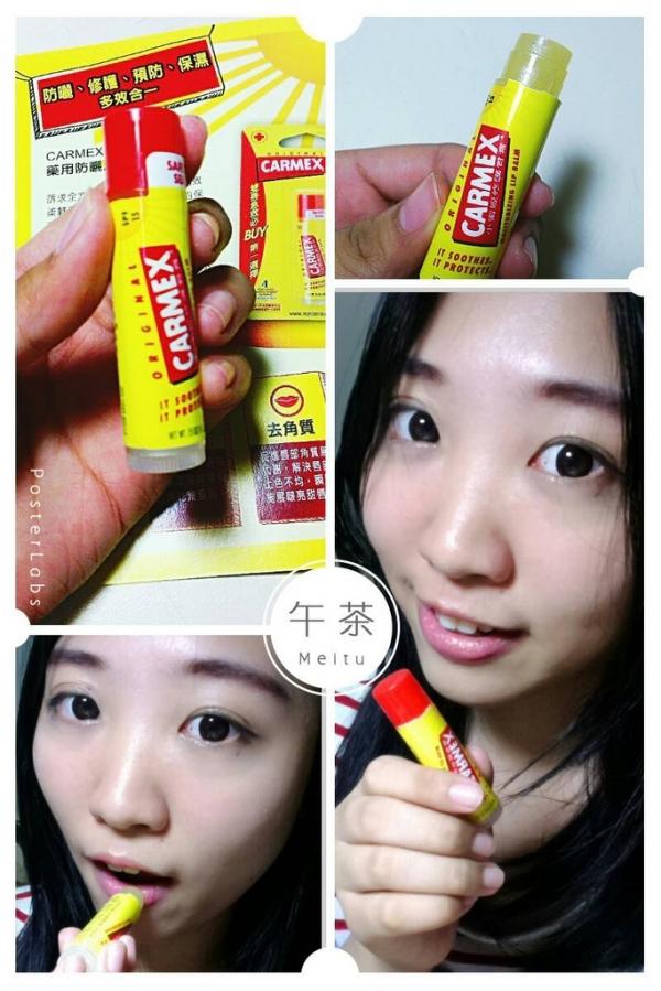 [保養]用掉好多條的CARMEX小蜜媞★藥用防曬潤唇膏(SPF15)