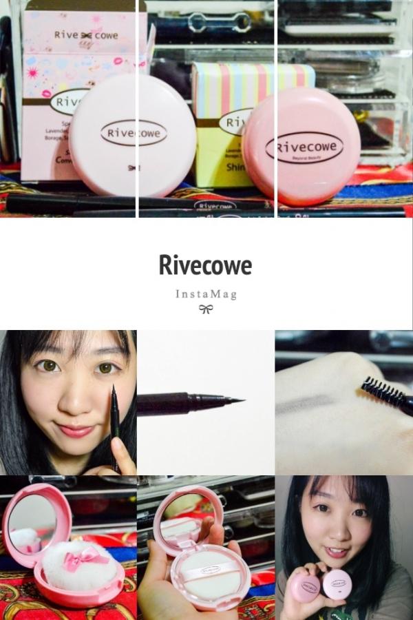[彩妝]來自韓國的Rivecowe蘿瑞蘭 薇可愛不釋手的平價彩妝 少女心大發可愛又繽紛