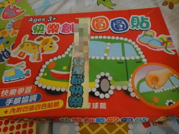 【咪娜醬和小ELLY的遊戲世界】3Y~快樂創意圓圓貼+浴室貼貼樂《海洋世界》
