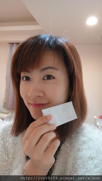 【咪娜媽★美妝保養】醫美品牌《雅漾抗UV防曬隔離乳SPF30》,清透自然不黏膩,是我辦公室防曬的好法寶。