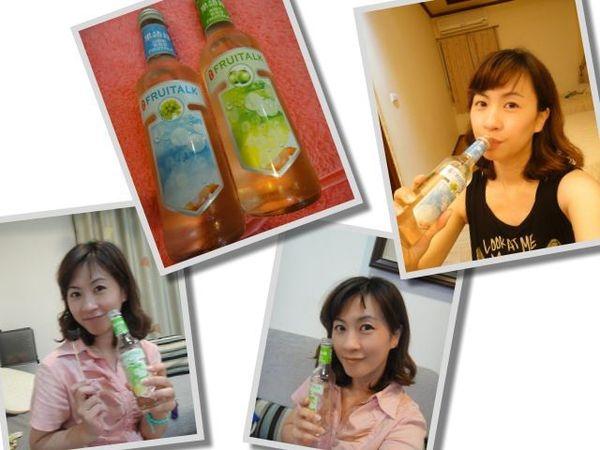 【生活★飲食】玉泉◆《果語錄氣泡酒》~絕對讓你改觀,酒也能這麼好喝!