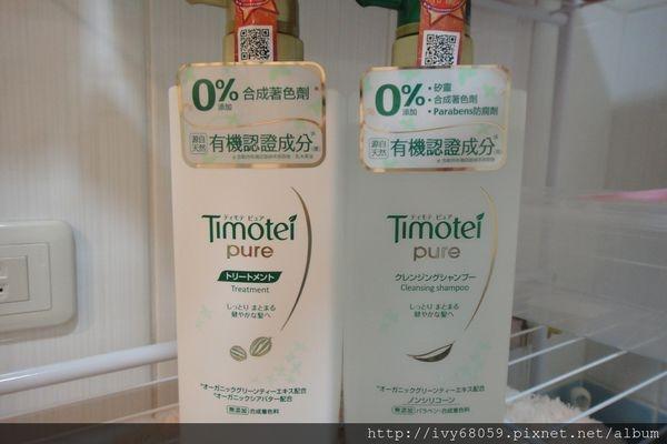 【頭髮護理】注意選用適合的洗髮精~Timotei《蒂沐蝶深層純淨洗髮精》,好洗無矽靈,無負擔。