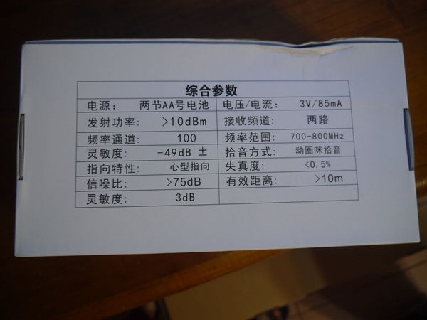 P1280732_副本.jpg