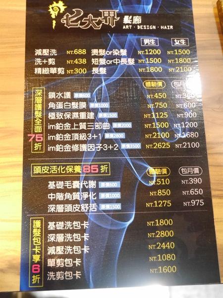 P1290821_副本.jpg