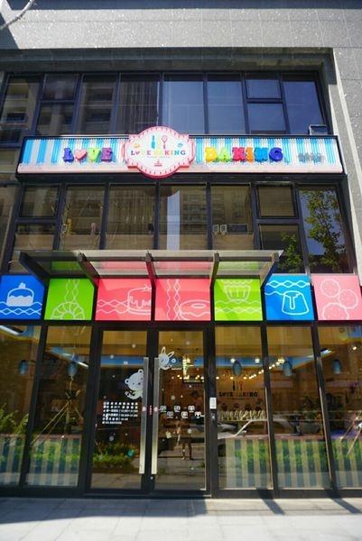 [親子活動×新竹]LOVE BAKING愛樂烘焙甜點 DIY廚藝教室~自己手作蛋糕/卡通餅乾/水晶棒棒糖,鄰近 Costco/兒童體驗烘焙樂趣。