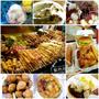 ▋宜蘭美食▋宜蘭東門夜市必吃~10攤老店分享