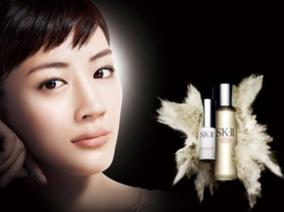 SK-II青春亮眼精華乳 終極改善黑眼圈 煥發眼部晶瑩剔透 專為20世代年輕女性設計的眼部精華