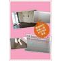 打造柔軟舒適的小空間-推薦三夏地板 L45隔音地板 猶如木地毯般的安靜舒適