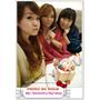 ►下午茶 Dazzling Cafe x Hello Kitty 獨家限定 kitty 蜜糖吐司◄