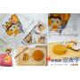 【團購】台灣味,台灣的風情,台灣的驕傲.三太子鳳梨酥
