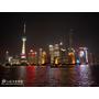 旅遊不設限in上海~夜行南京步行街、外灘