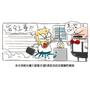 3C:(邀稿) SAMSUNG SMART TV 之百米奔馳