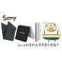 活動:Sony 最新 VAIO Fit 15A好好玩,改變 現在開始
