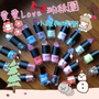 三款容易上手的秋冬款DIY指甲彩繪♥Drielle Dead Set Babes a-England NailNation3000試色分享♥