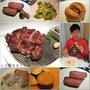 『台北。中山區』令人懷念の頂級肋眼牛排饗宴─歐華酒店地中海牛肋排館