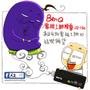 活動:BenQ家庭雲電視上網精靈JD-130,滿足升級電視上網的娛樂願望