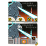 電影:哥吉拉(Godzilla)再現!將與變種巨獸群展開毀滅對決