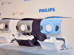 PHILIPS飛利浦愛麵機 搶搭手作料理熱 10分鐘出彩色麵 視覺、味覺、無添加一次到位
